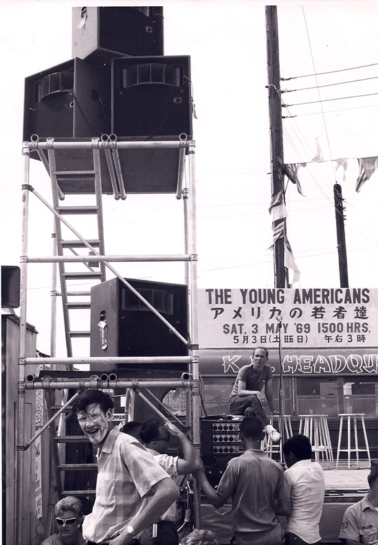 Young Americans May 1969 550